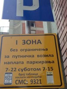ulice cacak (1)